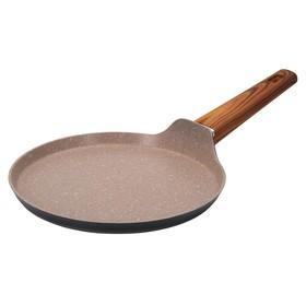 Сковорода блинная 22×1.7 см