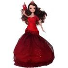 Кукла Sonya Rose «Закат», из серии Gold collection