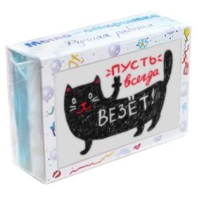 """Мыло-открытка Элибест «Для лучших мужчин» """"Пусть всегда везет"""", 110 г"""