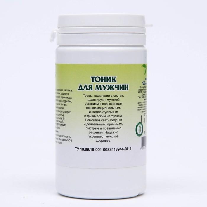 Пищевая добавка «Тоник для мужчин», 120 таблеток