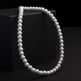 Бусы жемчуг 'Невеста' бусины d=1см, цвет белый, 40 см Ош
