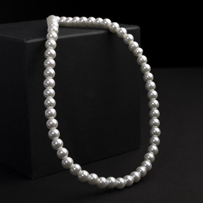 Бусы жемчуг Невеста бусины d1см, цвет белый, 40 см
