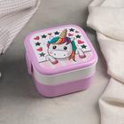 Контейнер для обеда IDEA «Единорог», 0,4+0,4 л, цвет розовый