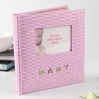 """Фотоальбом на 100 фото 10х15 см """"Детский розовый с клетчатой льняной обложкой"""""""