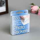Самоклеящиеся фотостикеры, набор 500 шт