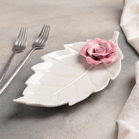 Блюдо сервировочное «Лист с розой», 27×14×4,5 см, цвет бело-розовый