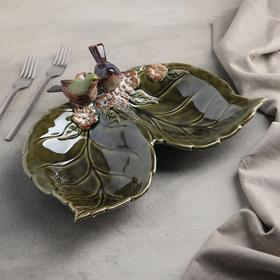 Блюдо сервировочное «Соловушки на листе», 32×24×9 см
