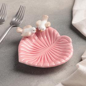 Блюдо сервировочное «Голубки на листочке», 14×13×4 см, цвет розовый