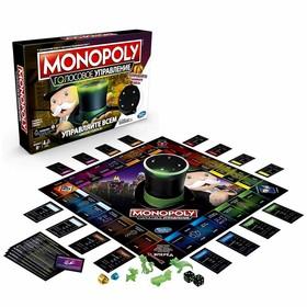 Настольная игра «Монополия», голосовое управление