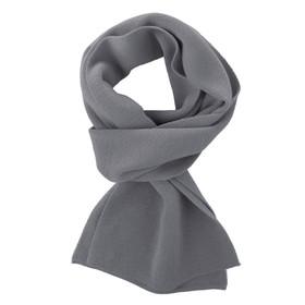 Шарф Easy, цвет серый