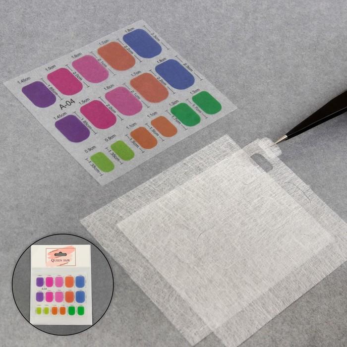 Стекловолокно для наращивания ногтей с вырубкой, форма мягкий квадрат, 2 листа, 10,5 8,3 см
