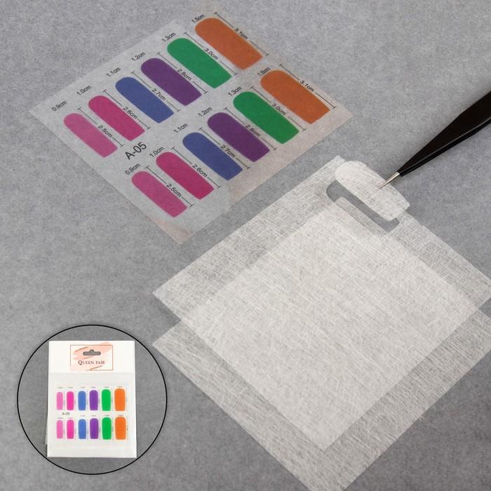Стекловолокно для наращивания ногтей с вырубкой, квадратная форма, 2 листа, 10,5 8,3 см