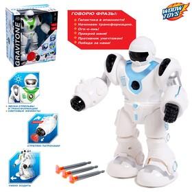 Робот-игрушка GRAVITONE, световые и звуковые эффекты, работает от батареек, русская озвучка, цвета МИКС Ош