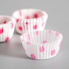 Тарталетка, белая в розовый горох, 3 х 1,8 см