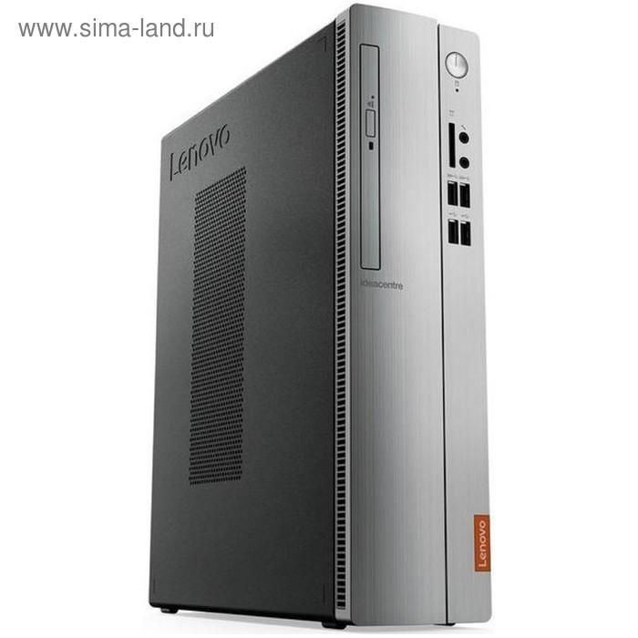 Компьютер Lenovo IdeaCentre 310S-08IGM SFF PS J5005 (1.5), серебристый
