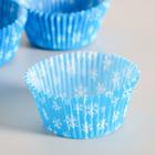 Форма для выпечки голубая со снежинками, 5 х 3 см