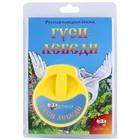 Диафильм Светлячок «Гуси-лебеди», русская народная сказка