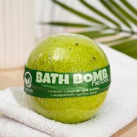 """Бурлящий шар для ванны Savonry """"Луговые травы"""", 160 г"""