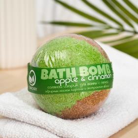 """Бурлящий шар c пеной для ванны Savonry """"Модный стиль"""" (Яблоко и корица), 160 г"""