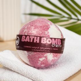 """Бурлящий шар c пеной для ванны Savonry """"Мон шерри"""" (Вишня), 160 г"""
