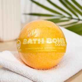"Бурлящий шар для ванны Savonry ""Банано бум"" с увлажняющими маслами, 160 г"