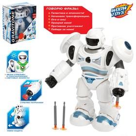 Робот-игрушка GRAVITONE, световые и звуковые эффекты, работает от батареек, русская озвучка, цвета МИКС