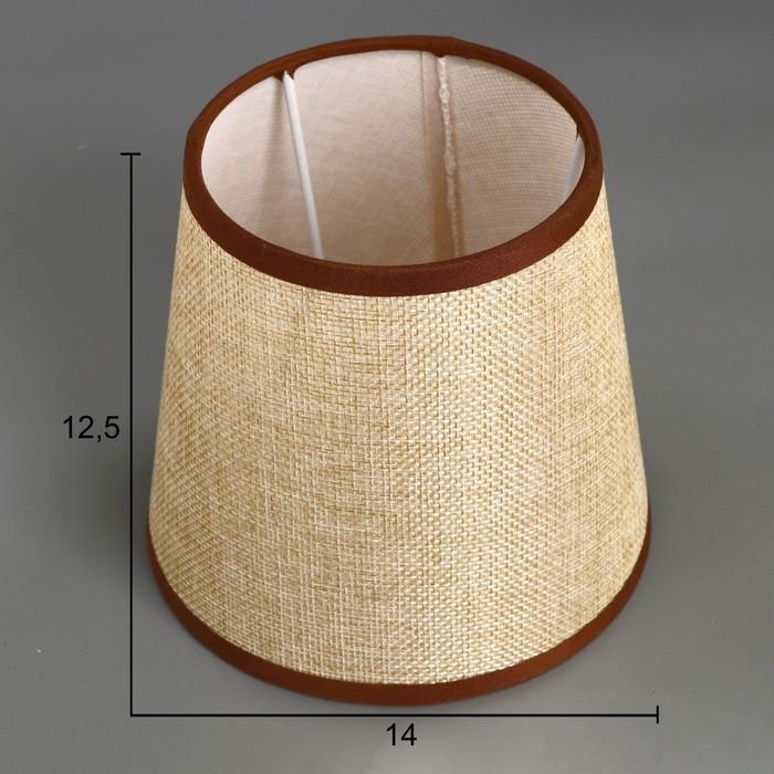 Абажур E14 14х14х12,5 см