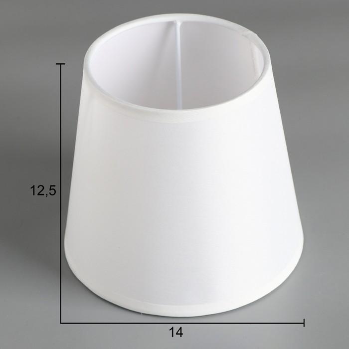 Абажур E14 белый 14х14х12,5 см