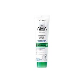 Скраб для лица Вitэкс Skin Aha Clinic «Полирующий», с фруктовыми кислотами, 100 мл