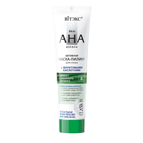 Маска-пилинг для лица Вitэкс Skin Aha Clinic «Активная», с фруктовыми кислотами, 100 мл