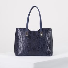 Сумка женская, отдел на молнии, наружный карман, цвет синий