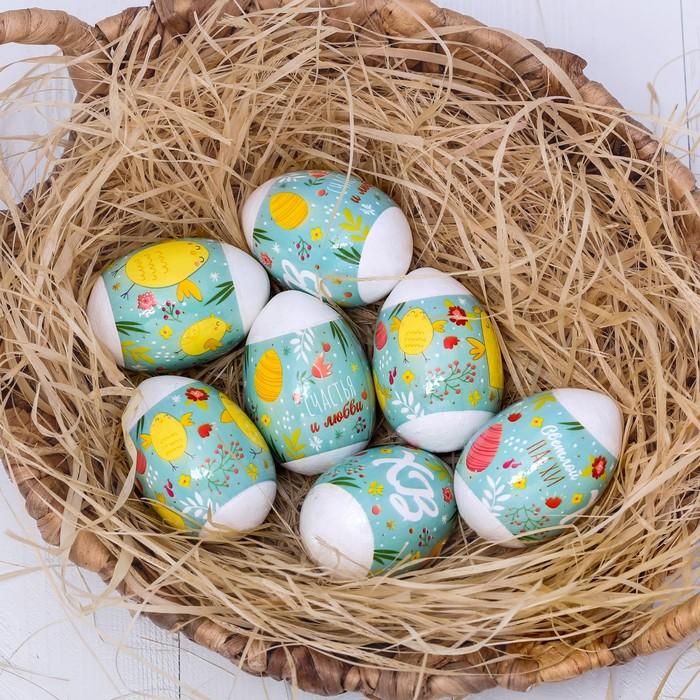 Пасхальная термоплёнка «Цыплятки», на 7 яиц