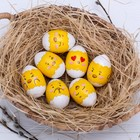 Пасхальная термоплёнка «Весёлые цыплята», на 7 яиц