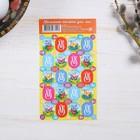 Пасхальные наклейки для яиц «Бабочки»