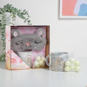 Подарочный набор «Это твой день»: кружка 350 мл, маска для сна, соль для ванны 10 г × 6 шт.