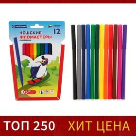 Фломастеры 12 цветов Centropen 7790/12 Пингвины, пластиковый конверт