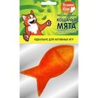 """Мини-игрушка """"Рыбка"""" с кошачьей мятой, 5 см, 15 г"""