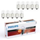 Лампа автомобильная Philips MasterDuty, R5W, 24 В, 5 Вт, 13821MDCP
