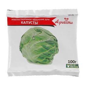 Удобрение водорастворимое Агровита для капусты, 100 г