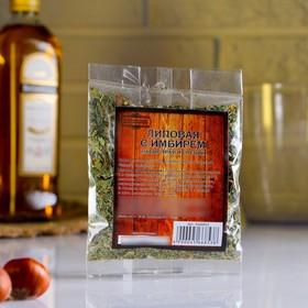 """Набор из трав и специй для приготовления настойки """"Липовая с имбирём"""", Добропаровъ, 20 гр"""