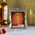 """Набор из трав и специй для приготовления настойки """"Листопад"""", Добропаровъ, 20 гр"""