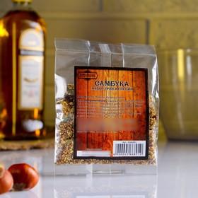"""Набор из трав и специй для приготовления настойки """"Самбука"""", Добропаровъ, 20 гр"""