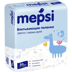 Пеленки детские впитывающие Mepsi, 60 х 90, 20 шт.