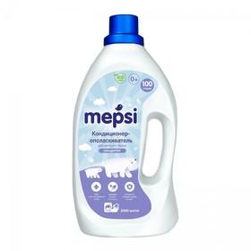 Кондиционер-ополаскиватель Mepsi, для детского белья, 2 л Ош