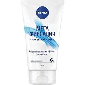Гель для укладки Nivea Styl «Мега фиксация», 150 мл