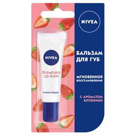 Бальзам для губ Nivea Lip Care «Мгновенное восстановление», с ароматом клубники