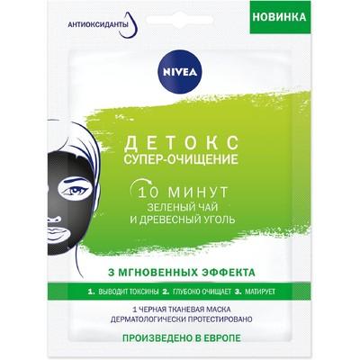 Тканевая маска для лица Nivea «Детокс супер-очищение» - Фото 1