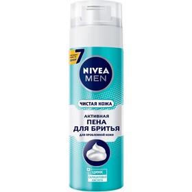 Пена для бритья Nivea Men «Чистая кожа», 200 мл