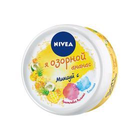 Крем для лица Nivea Soft «Я озорной ананас», увлажняющий, 50 мл
