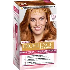 Крем-краска для волос L'Oreal Excellence Creme, тон 7.43, медный русый